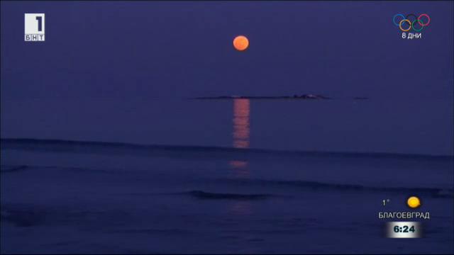 Супер синя, кървава Луна