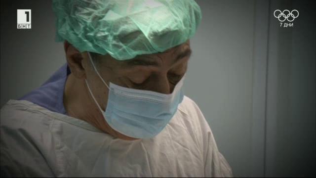 Най-съвременните методи в хирургията на жлъчка и панкреас