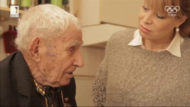 Столетниците на България: 104-годишният дядо Георги от с. Бенковски