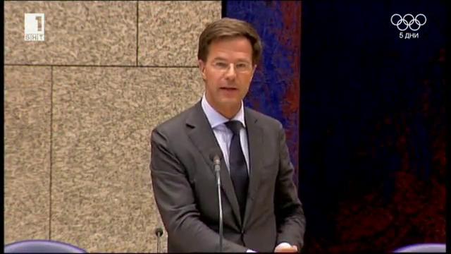 Преди посещението на холандския премиер в София. Кой е Марк Рюте?