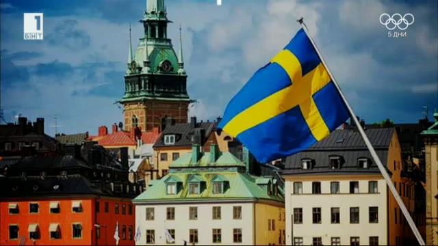 Любопитно за Швеция