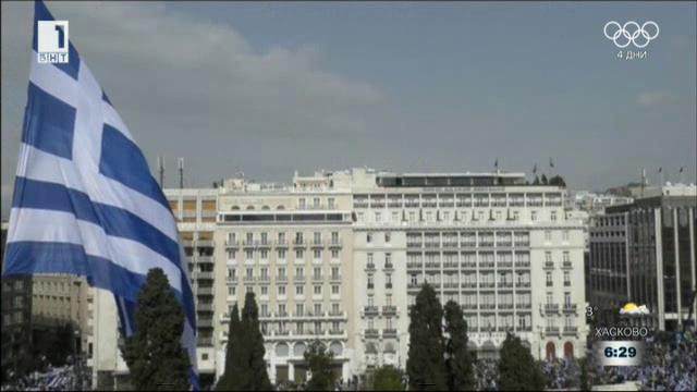 Протестът в Атина за името на Македония