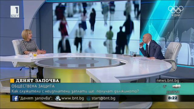 Манолова: Държавата трябва да накара работодателите да си плащат заплатите