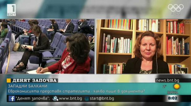 Федерика Могерини представя стратегията за Западните Балкани