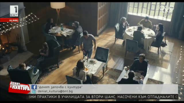 Вим Вендерс идва на 22-рия София Филм Фест с най-новия си филм