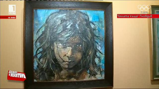 Пловдивска галерия дава път на младите в изящните изкуства