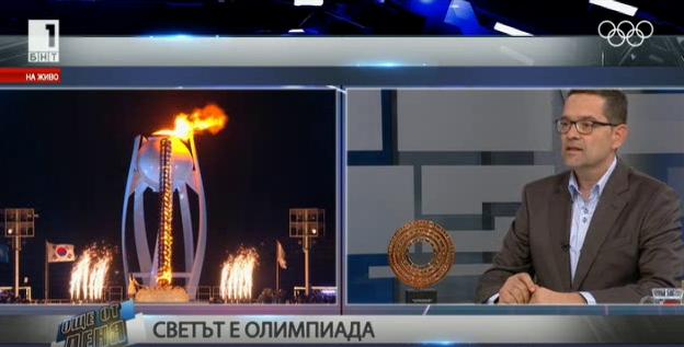 Олимпийските игри в ефира на БНТ