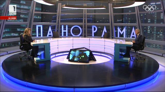 Годината на вицепрезидента – участие на Илияна Йотова