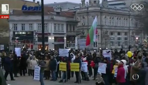 Протест срещу ратифицирането на Истанбулската конвенция в Русе