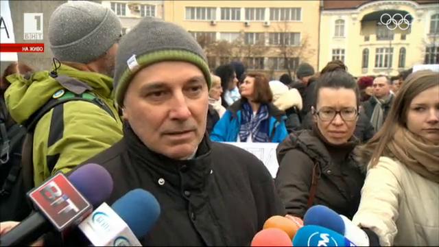 Протест срещу Истанбулската конвенция и в София