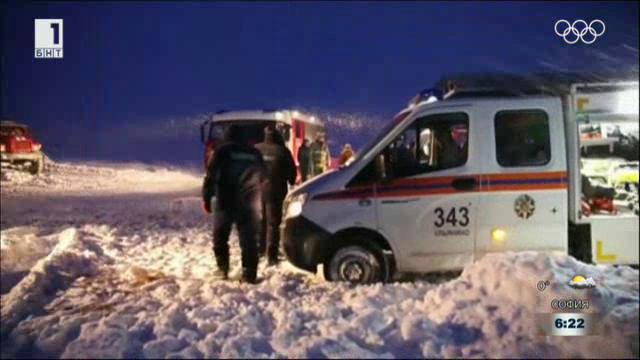 Техническа повреда е вероятната причина за самолетната катастрофа в Русия