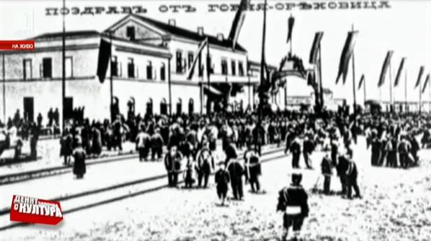 На този ден: Началото на Български държавни железници