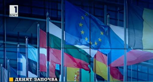 Стратегии за Западните Балкани