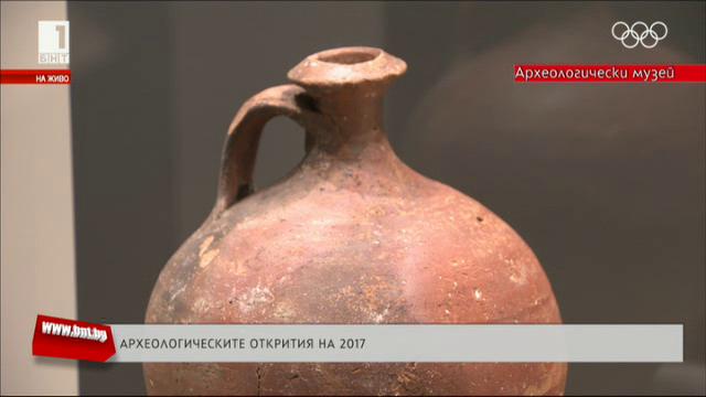 Археологическите открития на 2017