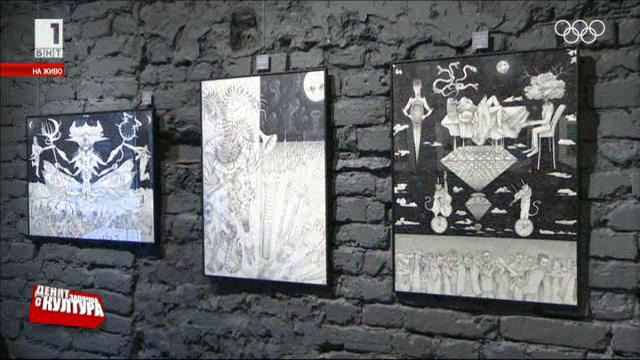 Изложба на Антон-Константин в галерия А кюб