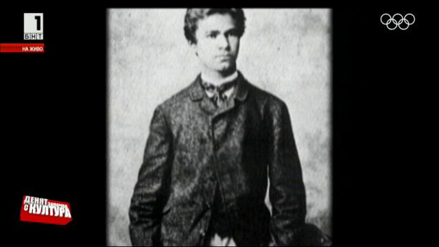 На днешния ден: 153 години от рождението на Тодор Влайков