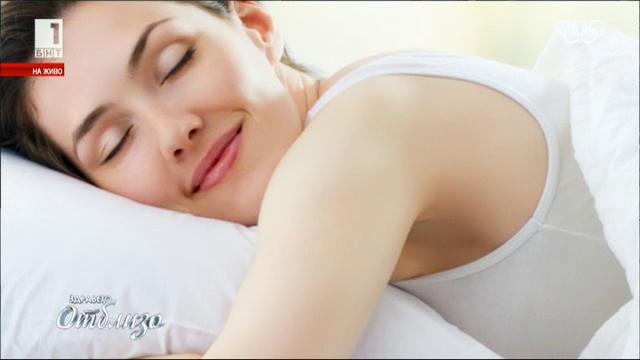 Най-здравословните пози за сън