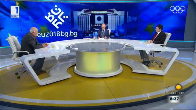 Новата страница в отношенията между България и Македония