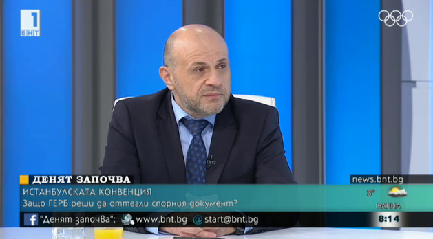 Томислав Дончев: В конвенцията обществото видя голяма част от страховете си