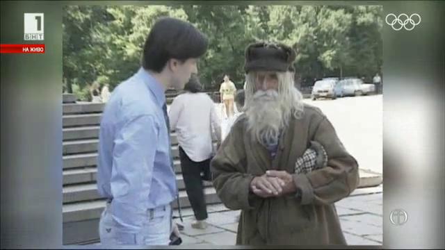 Из архива на БНТ: Дядо Добре и неговото дарение за Св. Александър Невски