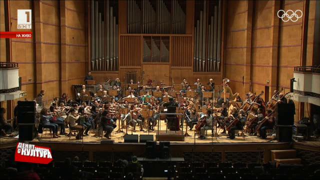 Холивудска класика в зала България - музика от филмите за Джеймс Бонд