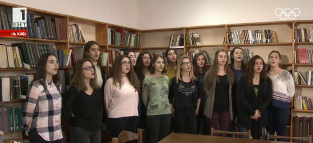 Виртуален музей на българското хорово изкуство