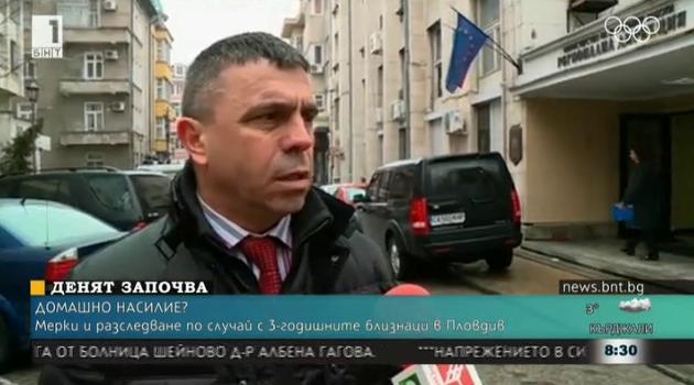 Мерки и разследване по случая с 3-годишните близнаци в Пловдив