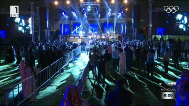 Първи джаз концерт в историята на Саудитска Арабия