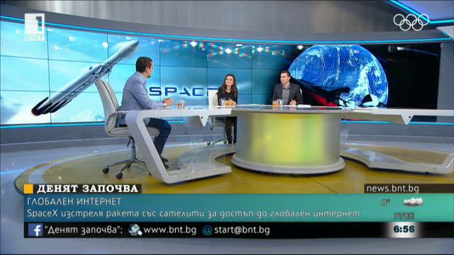 SpaceX изстреля ракета със сателити за достъп до глобален интернет
