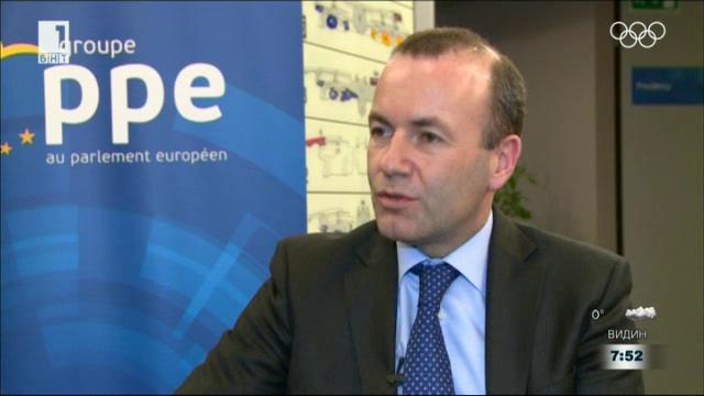 Манфред Вебер: България е постигнала изключителен напредък