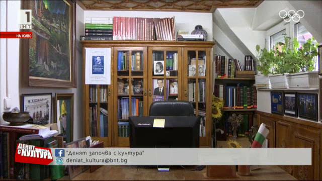 Хора и улици: Домът на Йордан Соколов
