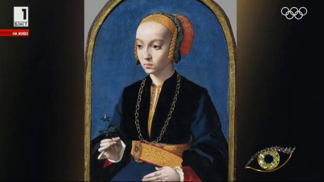 Дневникът на червенокосата: Красотата по времето на Ренесанса