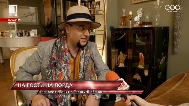 Лорд Евгени Минчев с нова поетична книга