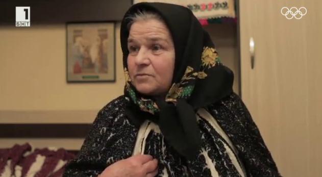 Българската баба Мария от румънското село Балени