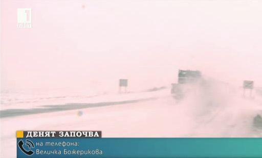 Българи блокирани в Румъния на път към Пловдив