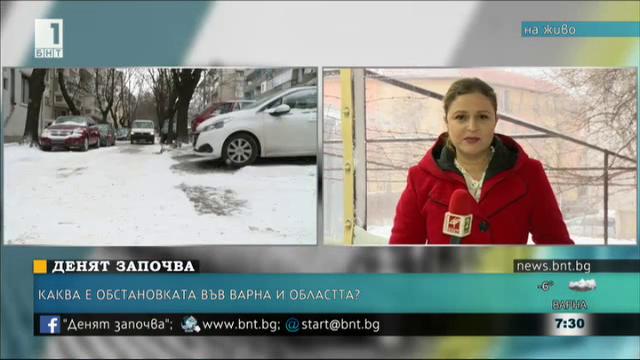 Каква е обстановката във Варна и областта?