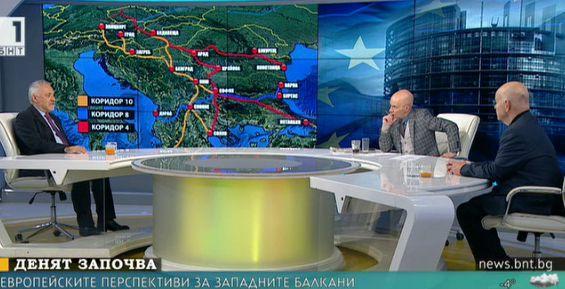 Европейските перспективи за Западните Балкани