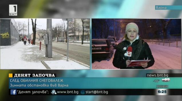 Зимната обстановка във Варна
