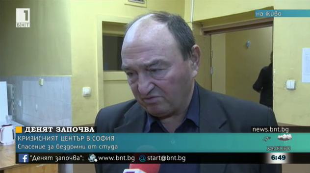 Спасение за бездомни от студа в Центъра за кризисно настаняване в София