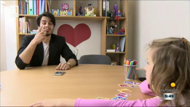 Благотворителна кампания в помощ на Академия за глухи деца