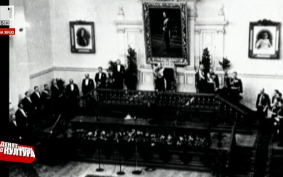 На този ден: Присъединяване на България към Тристранния пакт