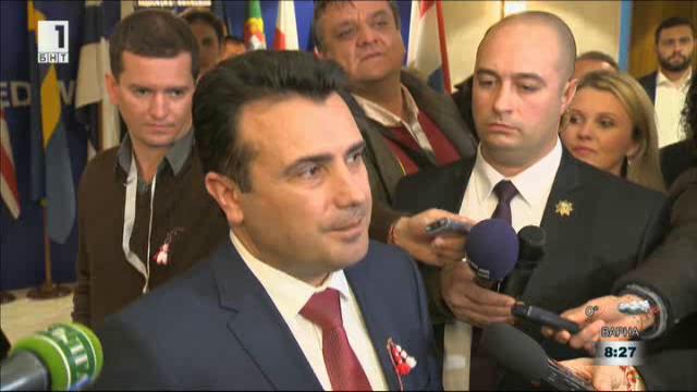 Европейски перспективи пред Македония