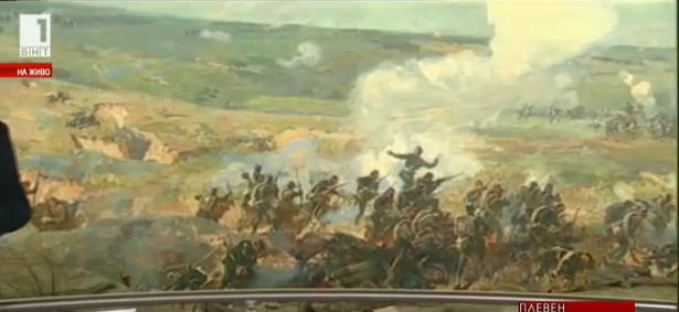 Плевенската епопея - разказ за сраженията