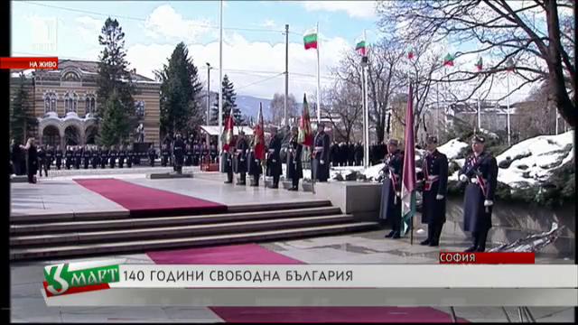 Церемония по издигането на националния флаг на Р България
