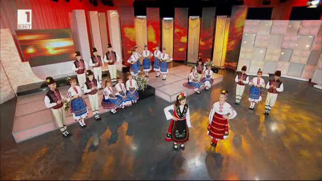 Фолклорната младост на България