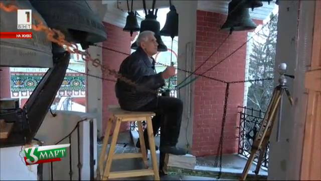 250-те стъпала на звънаря Дечко Гарбатулов