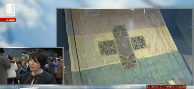 Разказ за Самарското знаме от Военно-историческия музей в София