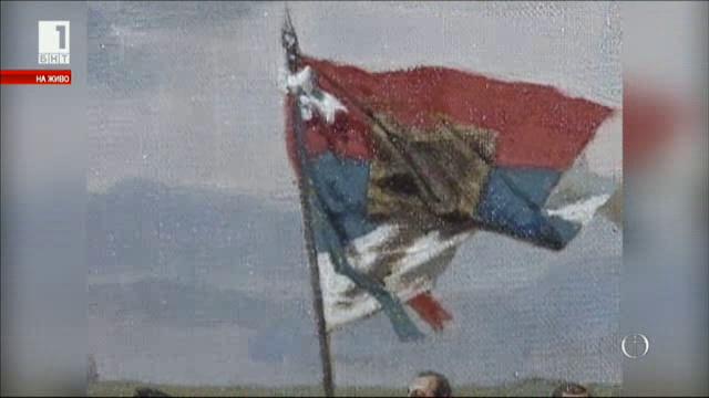 Самарското знаме - бойната икона на опълченците