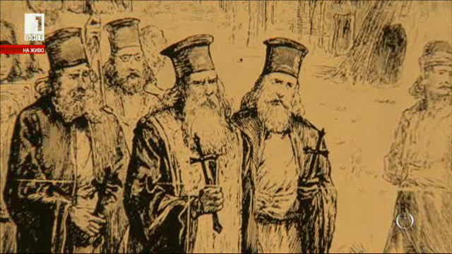Братолюбие и политика: връзките между православните църкви на България и Русия