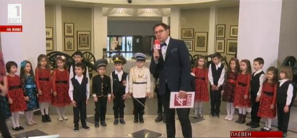 Деца от детска градина в Плевен с историческа възстановка